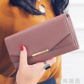 皮夾新款女士錢包 女長款韓版大容量多功能簡約學生錢包 時尚潮流