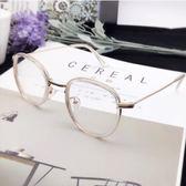 現貨-韓版新款情侶時尚平光眼鏡男舒適簡約復古個性透明框男士方形透明眼鏡82