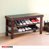 【RICHOME 】♥ CH209新品上架♥ 《路得穿鞋椅》鞋櫃/鞋架/工作桌/書架/辦公椅/收納椅