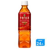麒麟午後紅茶原味紅茶500mlx24入/箱【愛買】