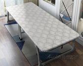 摺疊床板式床單人成人午休床辦公室午睡床簡易床硬板木板床CY     後街五號