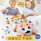 奶牛打地鼠玩具音樂寶寶益智親子互動敲打早教玩具1-3周歲2男女孩 快速出貨
