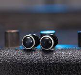 雙十二狂歡 日韓版時尚鈦鋼杠啞鈴男士耳釘 單只潮男藍色個性耳環飾品夢想巴士