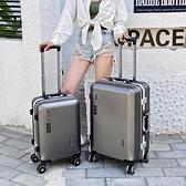 行李箱 行李鋁框拉桿箱萬向輪男女學生密碼箱24寸小型輕便旅行加厚皮箱子【快速出貨】