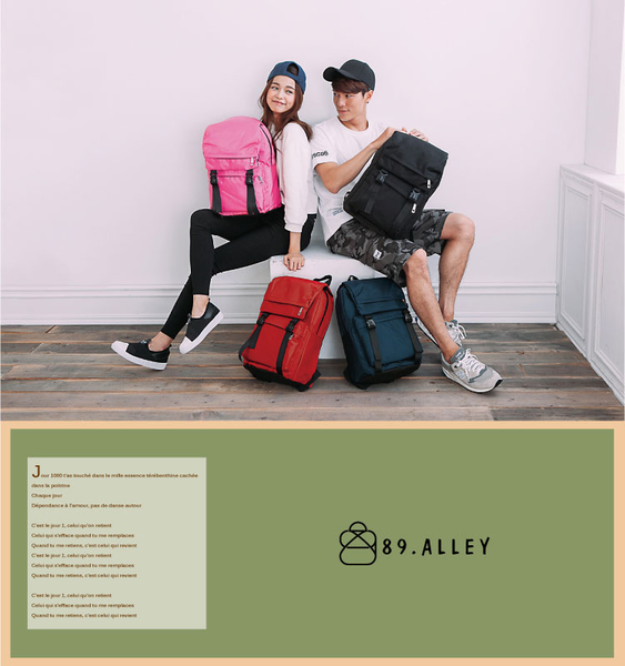 後背包 女包男包 素色防水尼龍 休閒好搭配款情侶後背包 89.Alley ☀4色 HB89137
