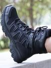 戰術靴 作戰靴男軍靴戶外戰術靴特種兵靴子棉鞋高幫男靴黑工裝靴夏季鞋靴 霓裳細軟