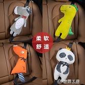 兒童車載睡覺神器汽車安全帶護肩套網紅裝飾卡通可愛調節固定器軟 wk10710