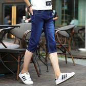 夏季薄款彈力七分牛仔褲男士正韓修身青少年短褲潮男裝小腳中褲子【限時85折】