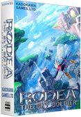 WiiU 天空機士 羅迪亞(日版日文)