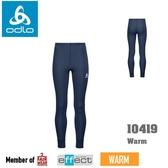 【速捷戶外】瑞士ODLO 10419 warm 兒童機能銀纖維長效保暖底層褲(海軍藍) , 衛生褲,保暖褲