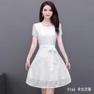 夏季白色連身裙2020新款夏天裙子小個子遮肚修身顯瘦系帶雪紡裙女 KP2089【Pink 中大尺碼】