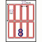 Herwood 鶴屋牌 NO.4035 A4 雷射噴墨影印自黏標籤貼紙/電腦標籤 紅框 25x62mm