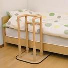 日本進口【Mazroc 】床用扶手 -BZ-N03