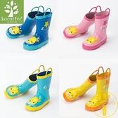 兒童雨鞋男女童可愛防滑小孩雨靴中大童膠鞋水鞋【雲木雜貨】