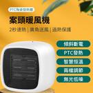 電暖器 110V【現貨】取暖器家用 節能省電 速熱 暖氣辦公室 臥室浴室 小型暖風機 薇薇