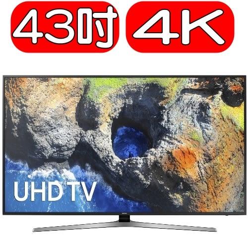 三星【UA43MU6100/UA43MU6100WXZW】43吋4K電視(較UA43NU7100/UA43NU7100WXZW多藍芽功能)
