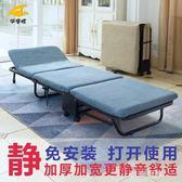 折疊床單人床夏家用辦公室便攜午休床實木板床戶外簡易成人陪護床MBS『潮流世家』