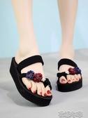 拖鞋女夏外穿新款高跟防滑時尚人字拖坡跟厚底室外涼拖鞋 花樣年華