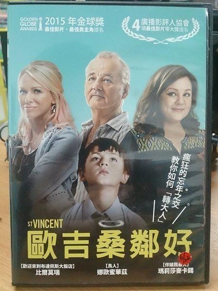 影音專賣店-E09-047-正版DVD*電影【歐吉桑鄰好】-比爾莫瑞 娜歐蜜華茲