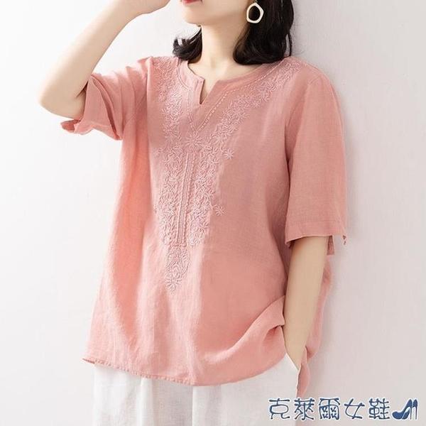 棉麻短袖 文藝復古純色V領刺繡花亞麻棉襯衫棉麻短袖t恤女寬鬆大碼套頭上衣 快速出貨