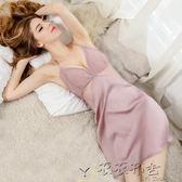 性感睡衣火辣韓版絲綢秋冰絲帶胸墊