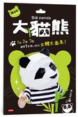 時報 動物立體大面具:大貓熊