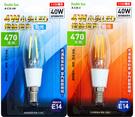 4W小尖LED燈絲燈泡 E14(白光/黃光)