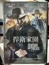 挖寶二手片-H75-007-正版DVD-...