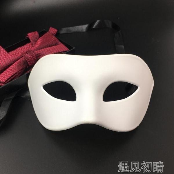 面具萬聖節化妝舞會黑色面具成人男半臉面罩白色男士復古帥氣假面具男 【快速出貨】