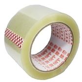 七星牌 OPP膠帶 包裝膠帶 60mm x 90M/一支5個入(定70) 透明封箱膠帶 台灣製造-明C16090HH