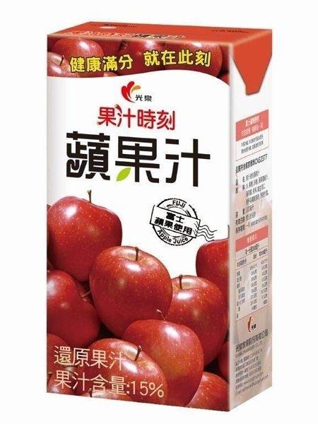 【免運直送】光泉果汁時刻蘋果汁-鋁箔包300ml(24入/箱)*1箱【合迷雅好物超級商城】