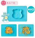 美國EZPZ矽膠防滑餐碗-CareBears願望熊(藍色)