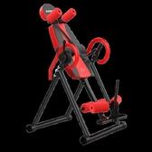 倒立機家用倒掛器拉伸輔助瑜伽倒吊椎間盤拉伸健身器材 歐亞時尚