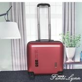 韓版迷你登機箱18寸小行李箱女萬向輪拉桿箱輕便20寸小型旅行箱HM 中秋節全館免運
