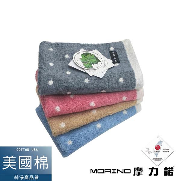 【MORINO摩力諾】美國棉抗菌消臭圓點方巾
