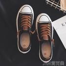 2021新款黑色平底休閒情侶帆布鞋夏季韓版百搭小白鞋女學生板鞋子 快速出貨