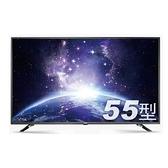 【南紡購物中心】聲寶【EM-55CA201】55吋電視