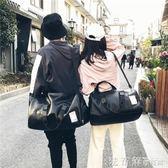 手提包男潮牌旅行包女大容量手提包小短途行李袋防水旅游運動健身包男 法布蕾輕時尚