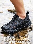新款溯溪鞋男士沙灘鞋跑步鞋防滑速幹戶外健身釣魚游泳涉水溯溪鞋 1995生活雜貨