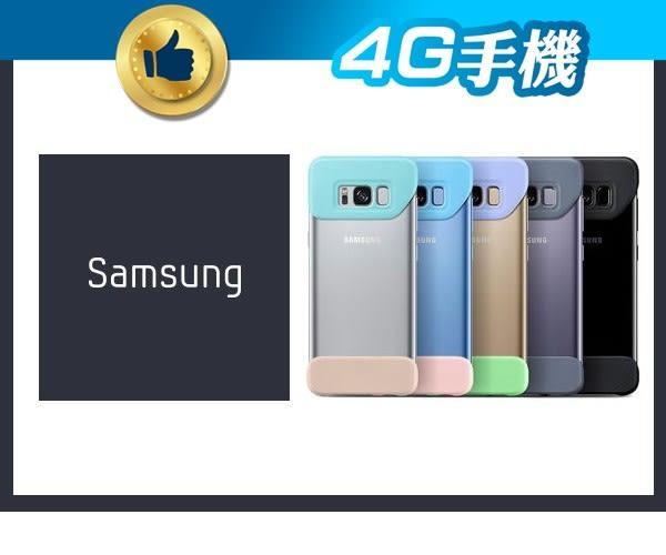 原廠 三星 Galaxy S8+ Plus 組合式背蓋組 手機 保護 輕巧 隨意更換 兩入一組 【4G手機】
