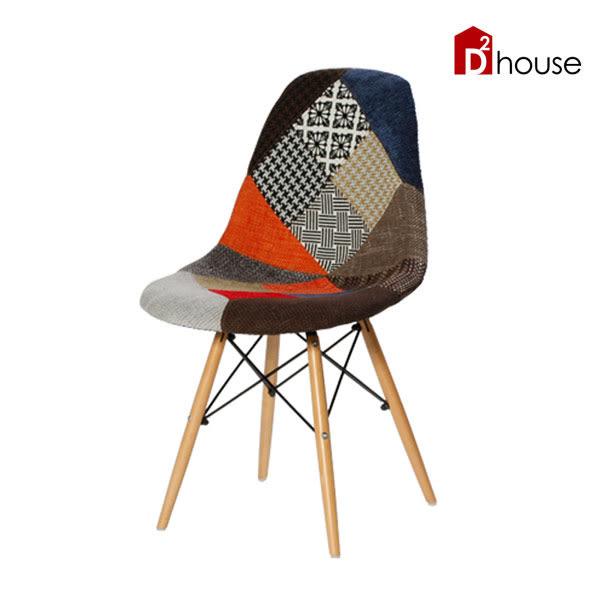 休閒時尚拼布餐椅【DD House】TN/0306H(PW)