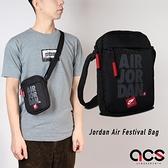 Nike 斜背包 Jordan Air Festival Bag 黑 紅 男女款 喬丹 運動休閒 【ACS】 JD2113016AD-001