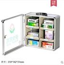 收納箱 壁掛式箱大容量家用箱全套便民服務箱多層收納箱 城市科技DF