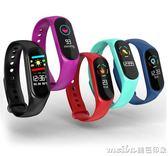 VOVG彩屏智慧運動手環款監測壓氧睡眠健身游泳跑步計步器電子藍牙手錶qm 美芭
