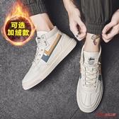 馬丁靴男 男鞋秋季新款高筒板鞋潮棉鞋冬季馬丁靴百搭中筒休閒小白潮鞋 3色39-44