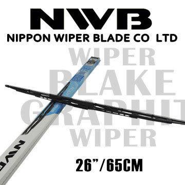 【日本NWB】原裝進口 勾式硬骨通用型雨刷 26吋/65CM