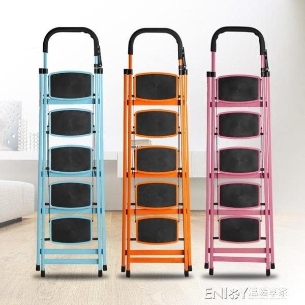 百佳宜室內人字梯子家用摺疊六步梯爬梯加厚鋼管伸縮多功能扶樓梯 檸檬衣舎