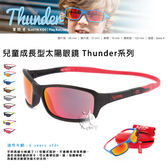 【A Shop】Slastik Thunder系列 兒童成長型 防紫外線 太陽眼鏡-XL ( 521-561mm)