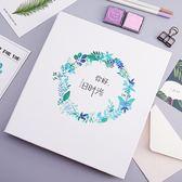 相冊 18寸大相冊覆膜粘貼式DIY手工本家庭影集紀念冊寶寶情侶創意浪漫 情人節特別禮物