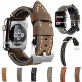 蘋果 Apple Watch 1代 2代 3代 4代 5代 X車線錶帶 蘋果錶帶 watch3錶帶 38MM 42MM